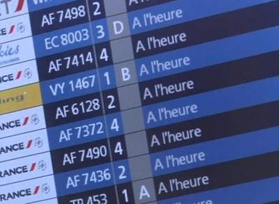 News video: Pilots Urged to End Strike at Air France